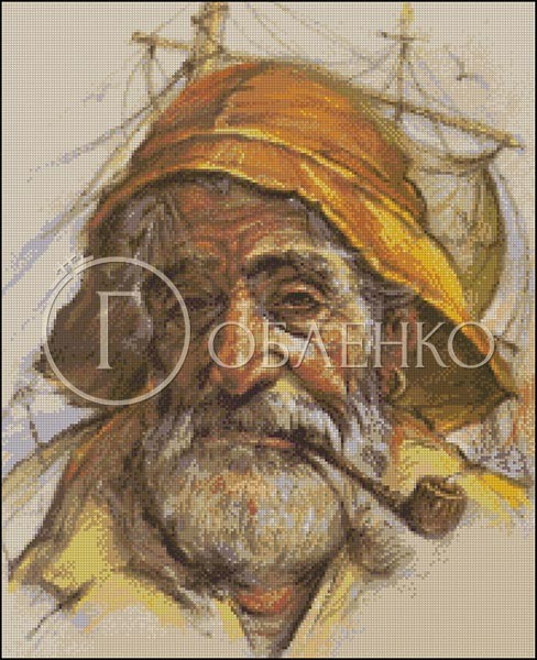 Старият моряк