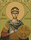Гоблен - Свети Димитър Солунски